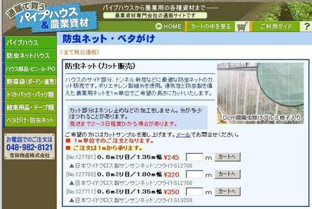 Blog_import_4f1d5e1036718_2