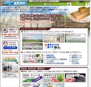 Blog_import_4f1d5e37e7823