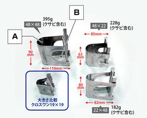 Crossmetal011