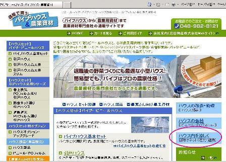 Blog_import_4f1d5f743f6b8