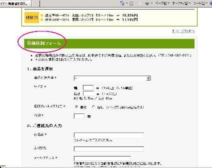 Blog_import_4f1d5f75c13c1