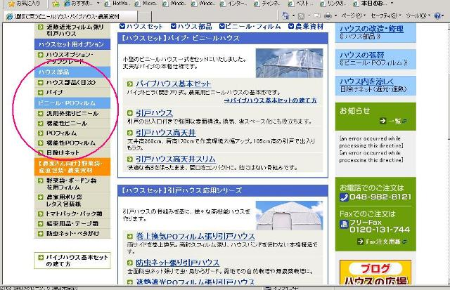 Blog_import_4f1d5f9889298
