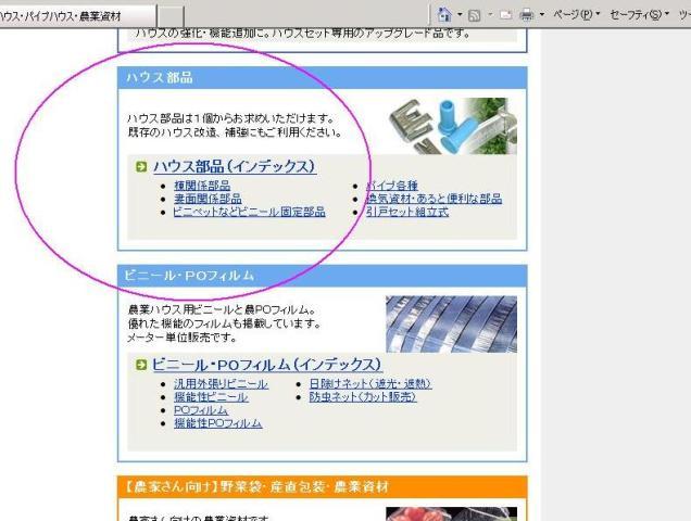 Blog_import_4f1d5f99428bc