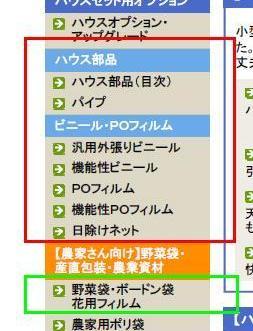 Blog_import_4f1d5f9b23f5d