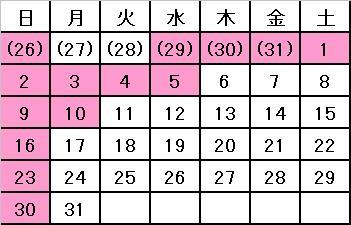 Blog_import_4f1d5fb3bdf39