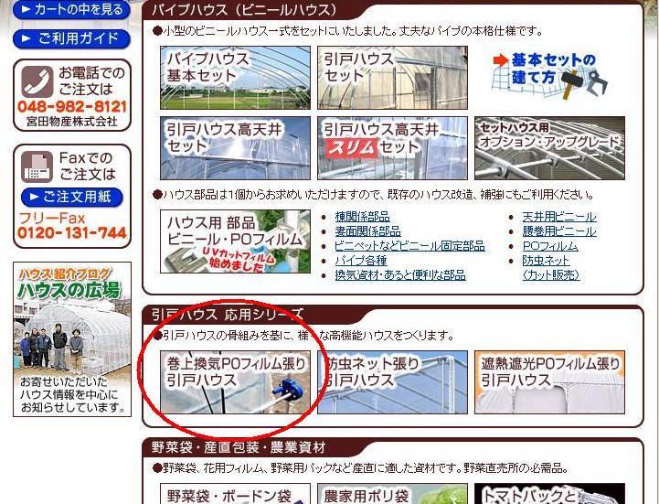 Blog_import_4f1d5ee24c067